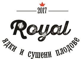 Royal - Ядки и сушени плодове