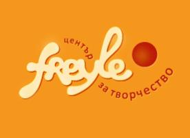 Център за творчество Фрейле