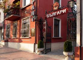 Ресторант Българи