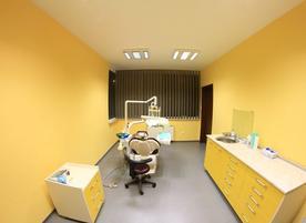 Стоматологична клиника ProfiDent