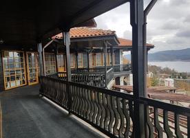 Семеен хотел Трифон Зарезан