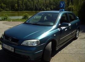 Автошкола ЕТА-999