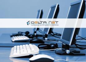 Delta Net Компютри