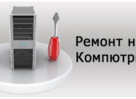 КМК-компютърс