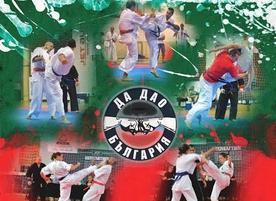 Клуб по бойни изкуства Да Дао