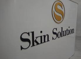 Център Skin Solution