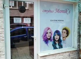 Студио Monik's