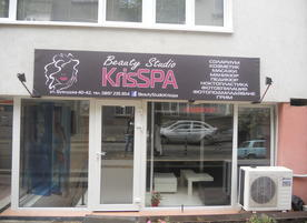Beauty Studio KrisSPA
