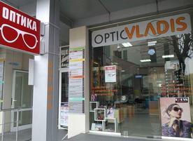 Оптика Vladis