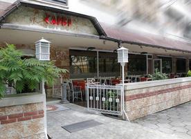 Ресторант Капри