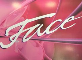 Салон за красота Face