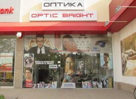 Optic Bright