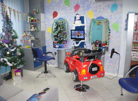Детски фризьорски салон ВЕСЕЛ БАЛОН