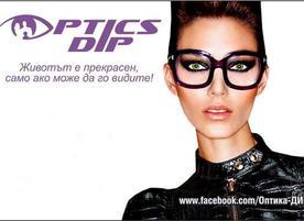 Optics Dip