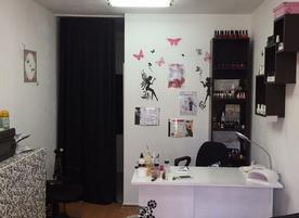 Салон за красота Дани стил