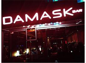 Damask Bar