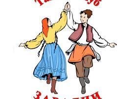 Танцов клуб Заралии