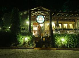 Ресторант River Side