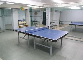 TS Sport Club