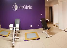 Дамски фитнеси FitGirls