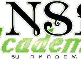 Учебен център NSB Academy