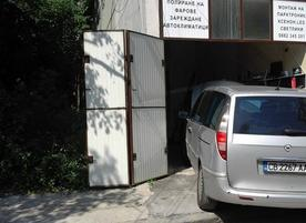 Автосервиз Крит