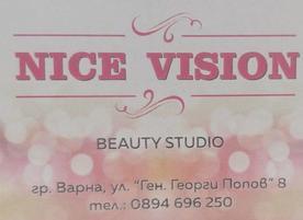 Салон за красота Nice Vision