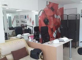 Студио за красота Илизара