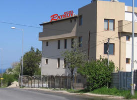 Семеен хотел Райков