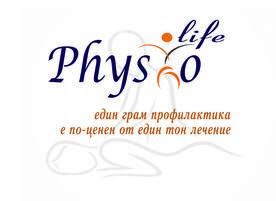 Кабинет по кинезитерапия  Рhysio Life