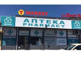 Аптеки Адонис