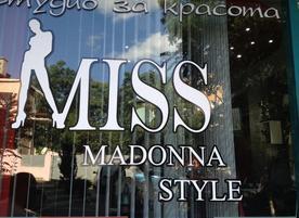 Мис Мадона Стил