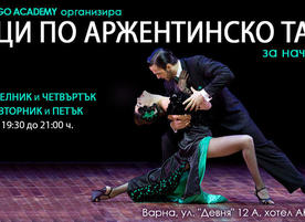 Varna Tango Academy