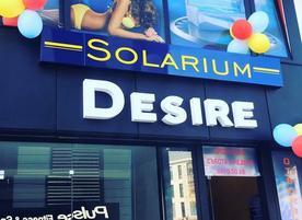 Студио Ergoline Desire