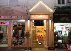 Ресторант Кайро
