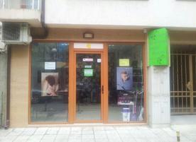 Зелен салон Енигма