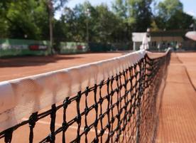 Тенис клуб 360
