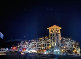 Апартаментен хотел Bansko Royal Towers