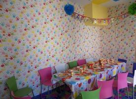 Детски център Таралежите