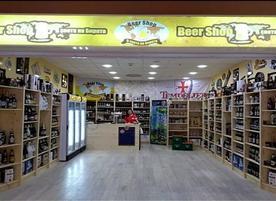 """Beer Shop """"В Света на бирата"""""""