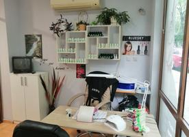 Beauty Salon Непал