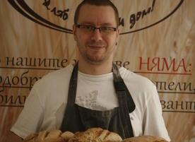 Пекарна Дон Батон