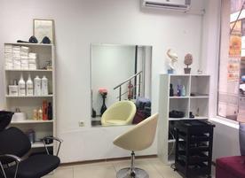 Beauty Centre Shali Mar