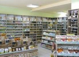Био магазини Boutiq Foods