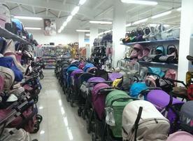 Детски магазини Bambino