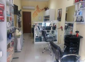 Kristel Beauty Studio