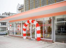 Cake House Varna