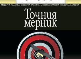 Издателство Колибри