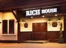 Ресторант Rich House