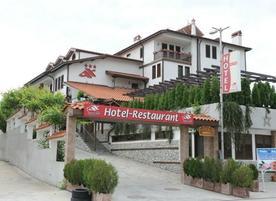 Хотел Пирински Хан